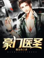林辰楚倩小说